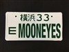 MOONEYES JDM LICENSE PLATE