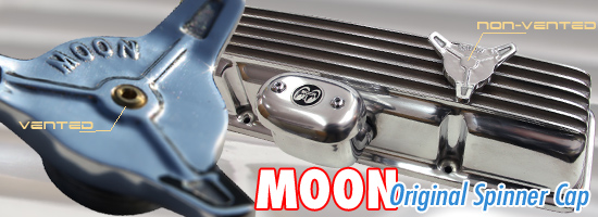 MOONEYES Original Parts: Spinner Gas Tank Cap