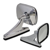 "Rectangular Mirror 5-1/4"" 3-3/4"" Chrome"