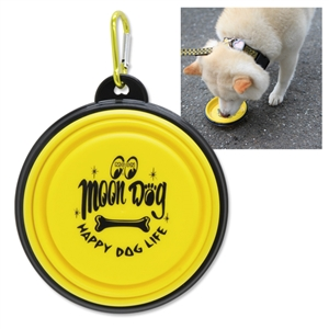 MOON Silicone Dog Bowl