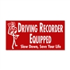 Driving Recorder Equipped Sticker
