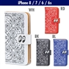 MOON Equipped Paisley iPhone 8, iPhone7 & iPhone6/6s Flip Case