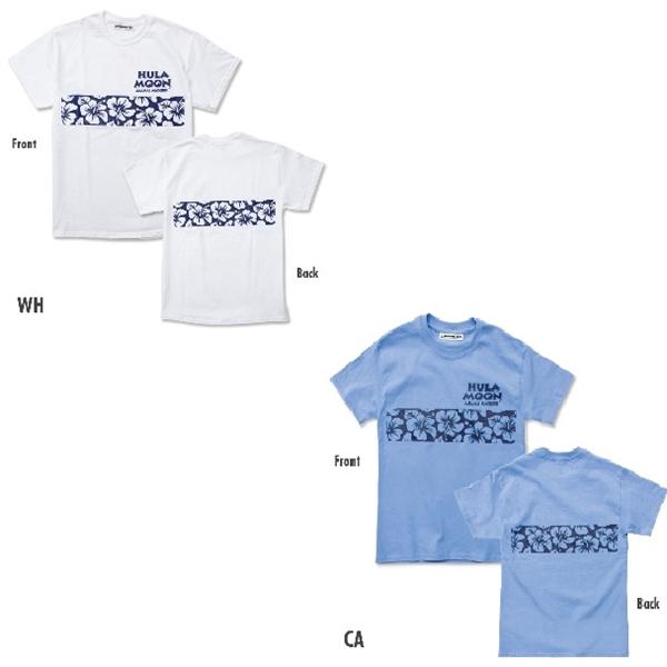 71c1e5f7e Hula MOON T-shirts